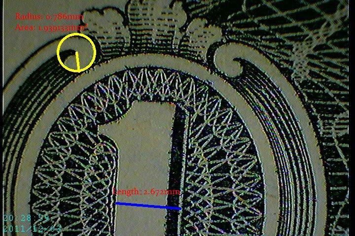 Caméra Microscope USB sans fil Firefly GT600 mesure microscopique - circle